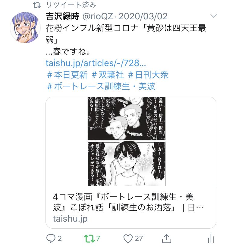 f:id:ryokuji:20200512190208j:plain