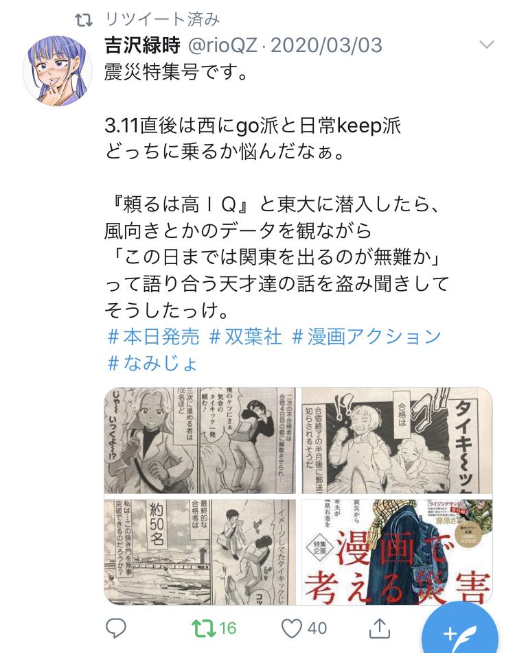f:id:ryokuji:20200512190220j:plain