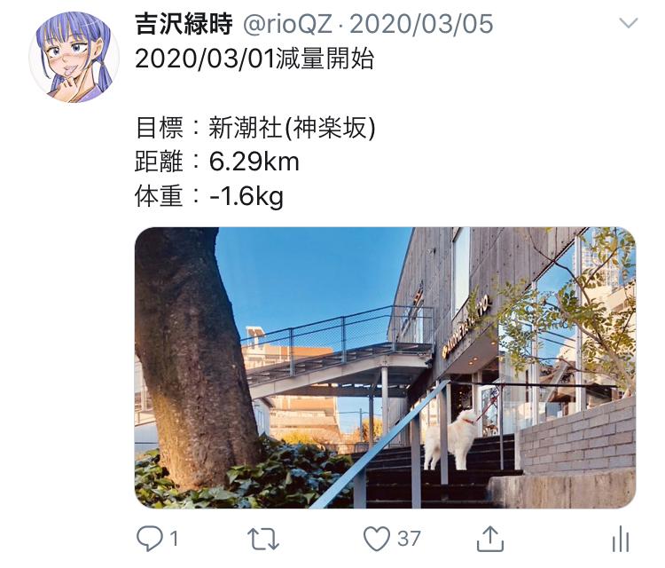 f:id:ryokuji:20200512190231j:plain