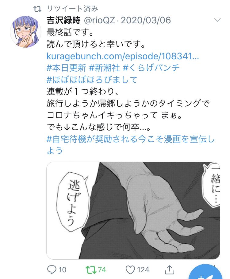 f:id:ryokuji:20200512190257j:plain
