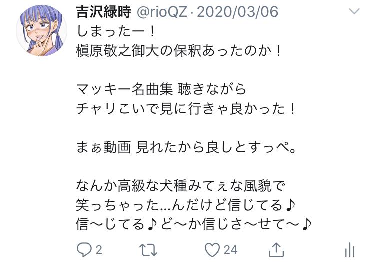 f:id:ryokuji:20200512190313j:plain