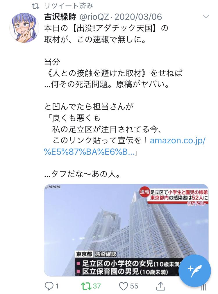 f:id:ryokuji:20200512190328j:plain