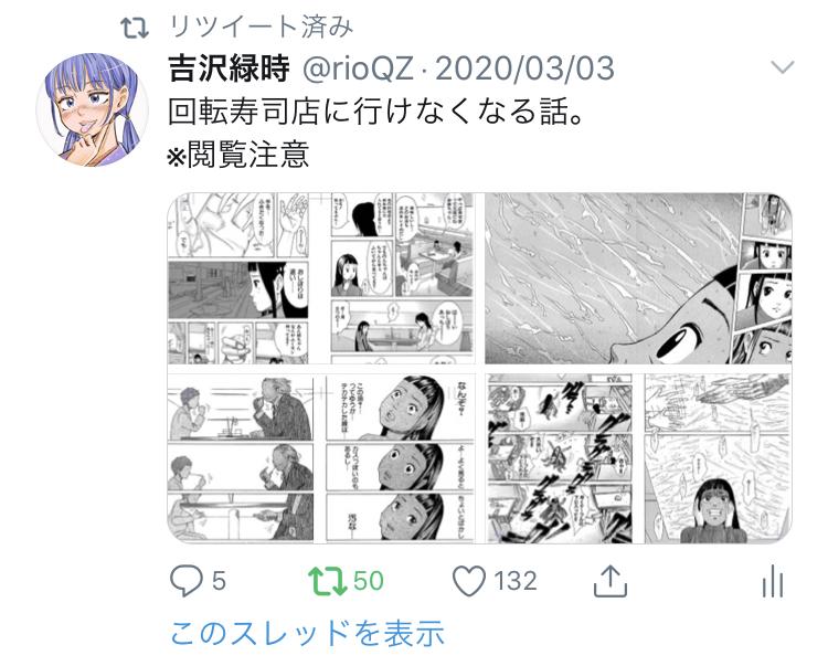 f:id:ryokuji:20200512190340j:plain