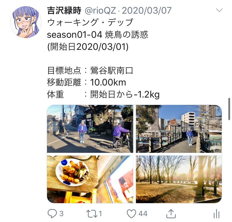f:id:ryokuji:20200512190354j:plain