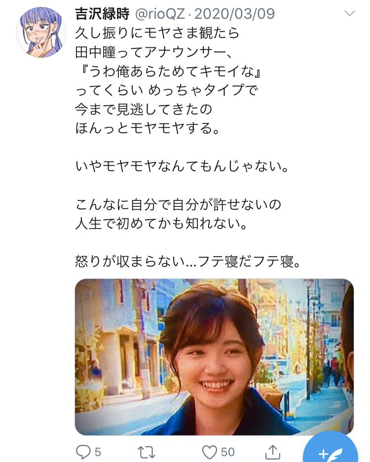 f:id:ryokuji:20200512190425j:plain