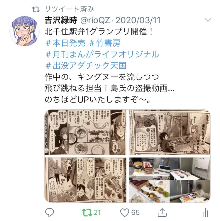 f:id:ryokuji:20200512190437j:plain