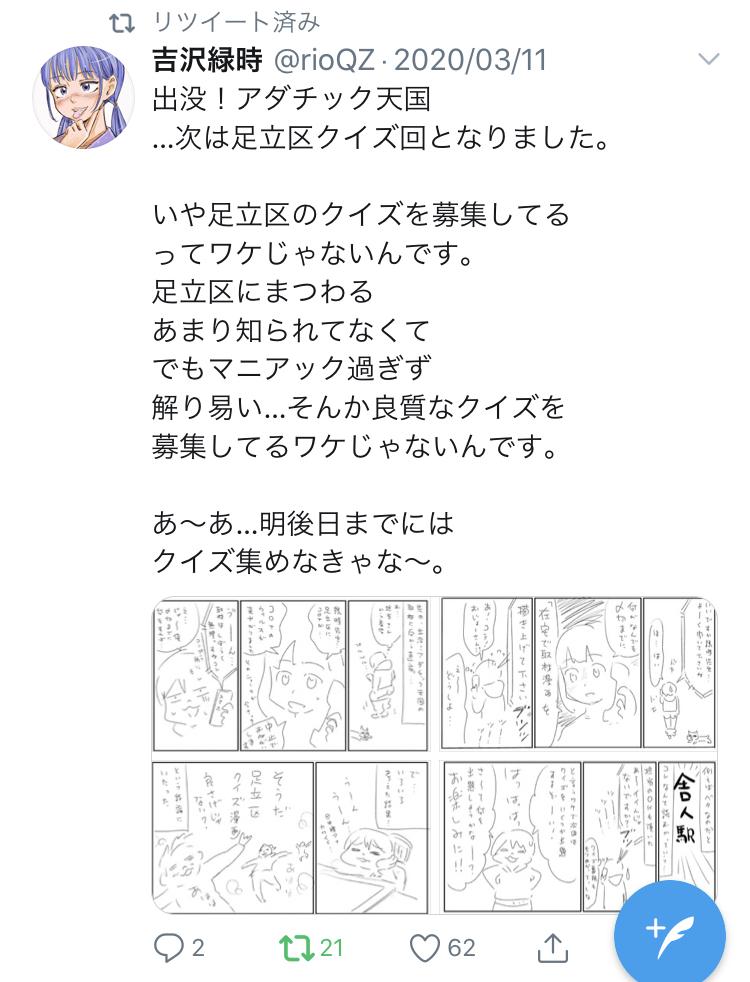 f:id:ryokuji:20200512190450j:plain