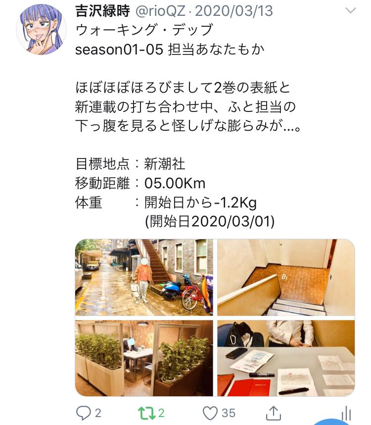 f:id:ryokuji:20200512190616j:plain