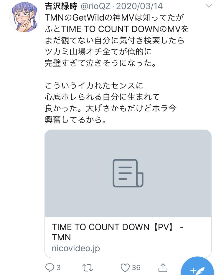 f:id:ryokuji:20200512190632j:plain