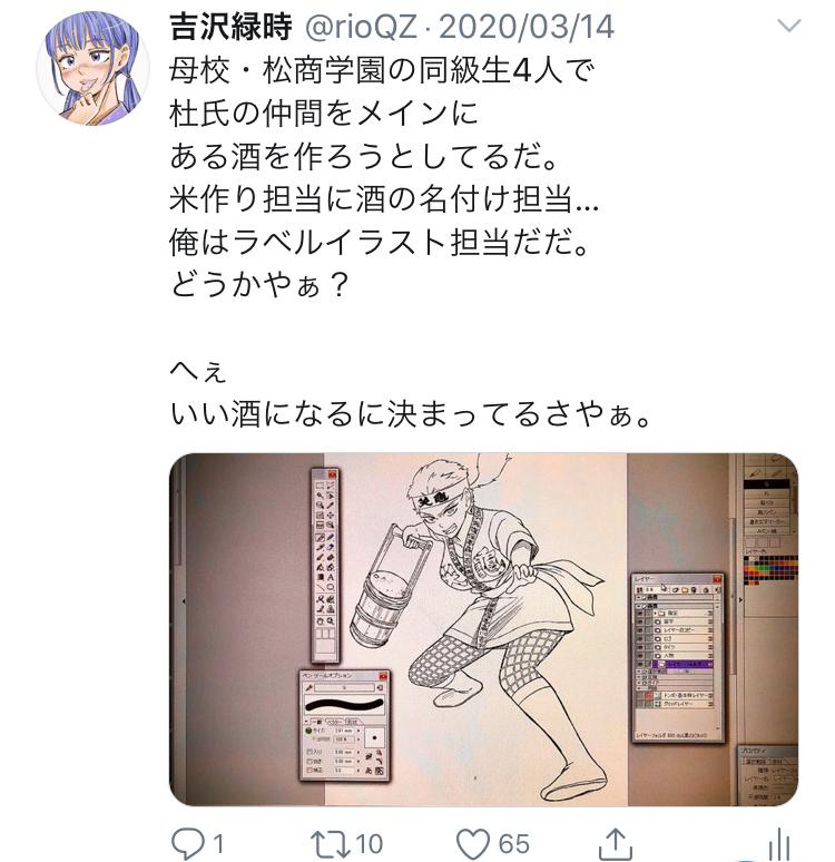 f:id:ryokuji:20200512190648j:plain