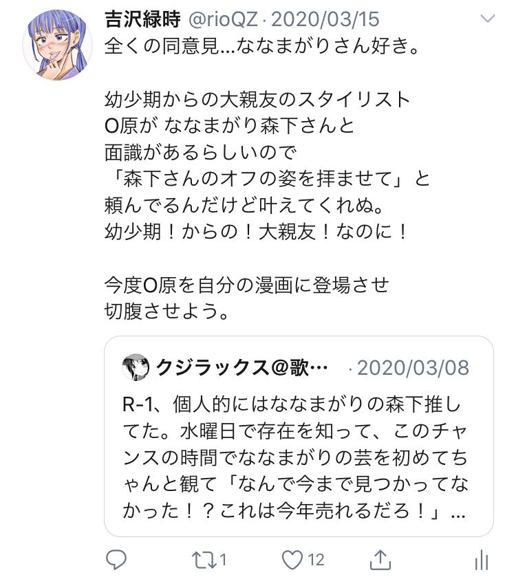 f:id:ryokuji:20200512190709j:plain