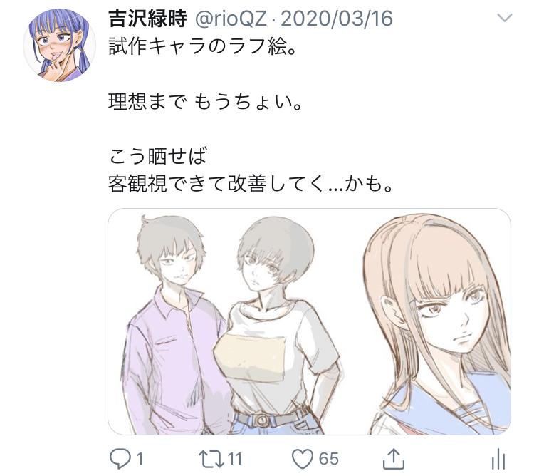 f:id:ryokuji:20200512190724j:plain