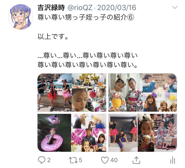 f:id:ryokuji:20200512190819j:plain
