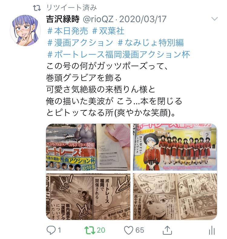 f:id:ryokuji:20200512190831j:plain