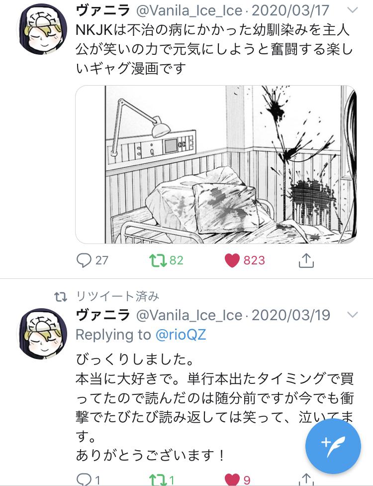 f:id:ryokuji:20200512190845j:plain