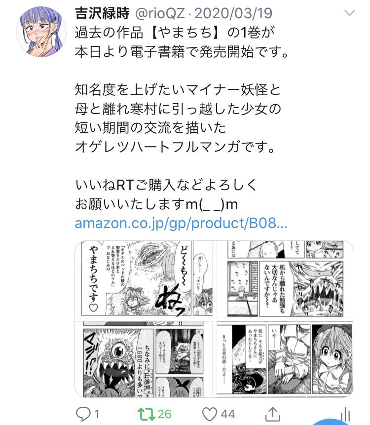 f:id:ryokuji:20200512190856j:plain