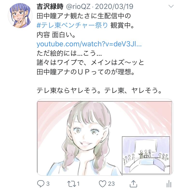 f:id:ryokuji:20200512190909j:plain