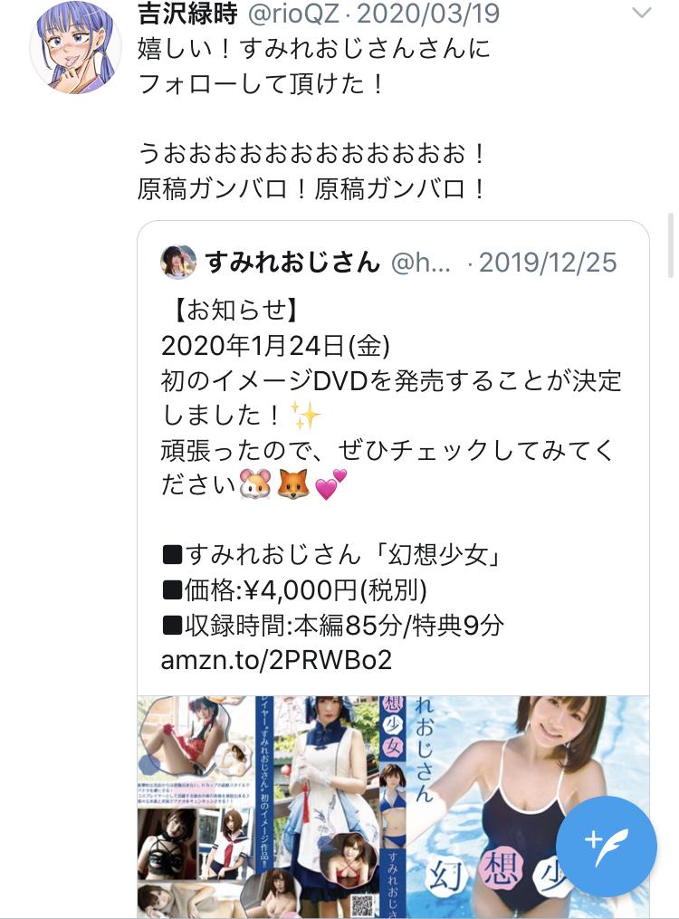 f:id:ryokuji:20200512190924j:plain