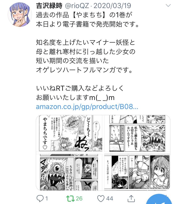 f:id:ryokuji:20200512190937j:plain