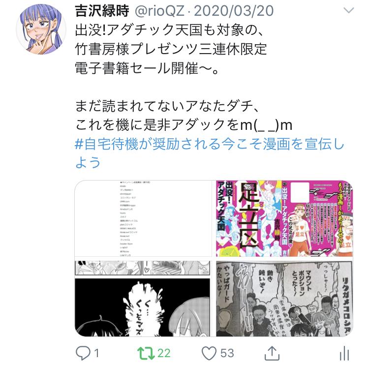 f:id:ryokuji:20200512190950j:plain