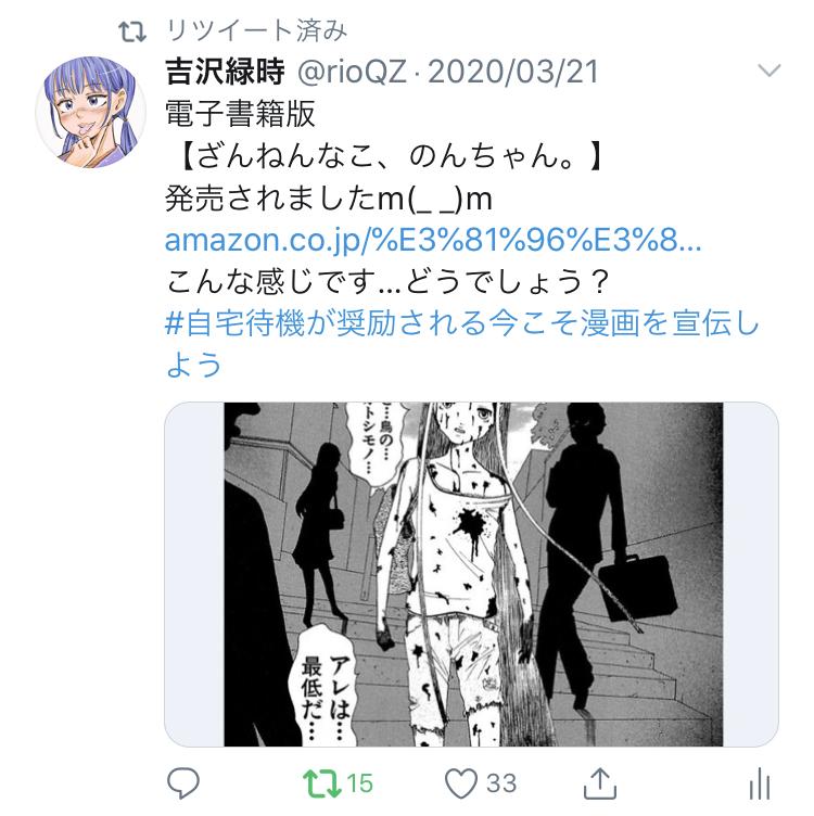 f:id:ryokuji:20200512191002j:plain