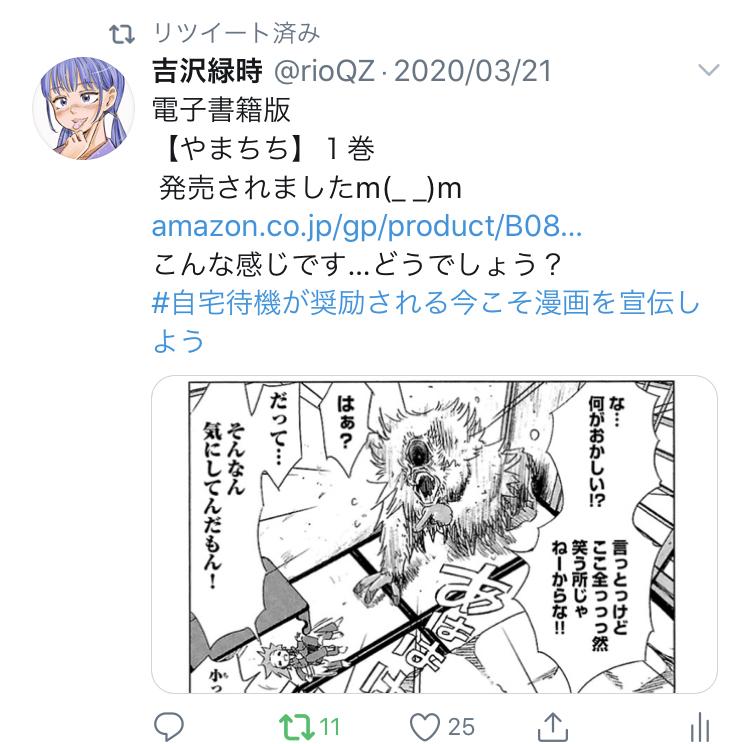 f:id:ryokuji:20200512191020j:plain