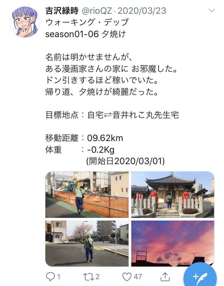 f:id:ryokuji:20200512191048j:plain