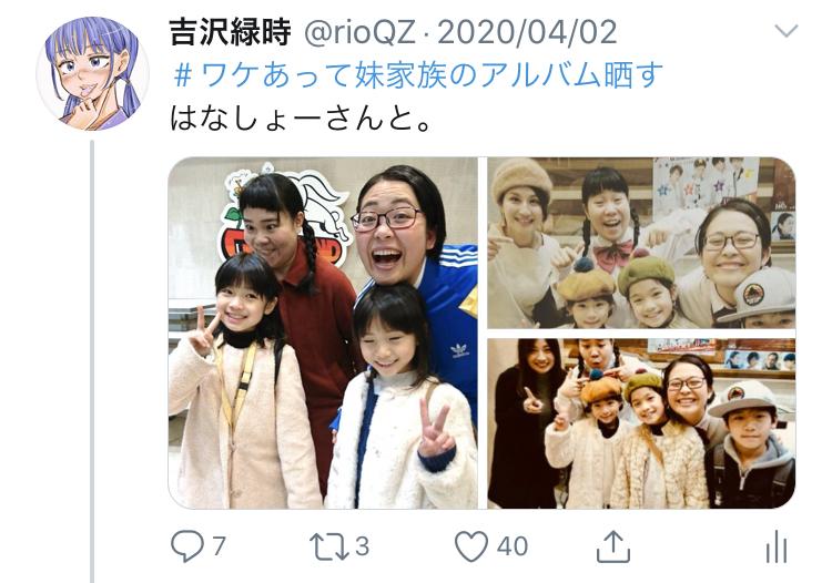 f:id:ryokuji:20200512191253j:plain