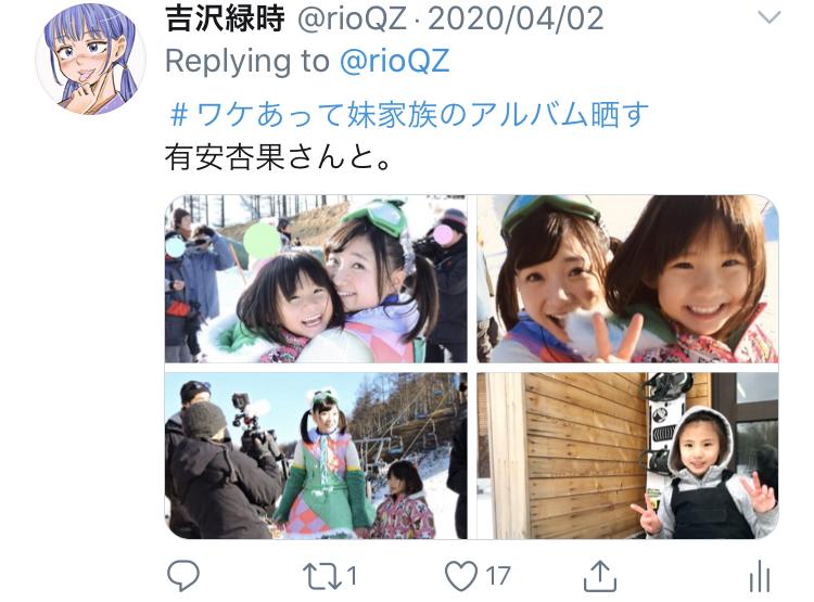 f:id:ryokuji:20200512191312j:plain