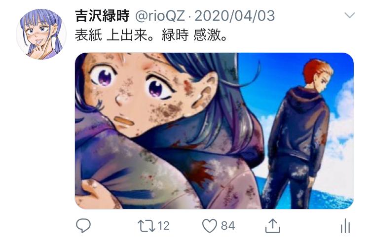 f:id:ryokuji:20200512191323j:plain