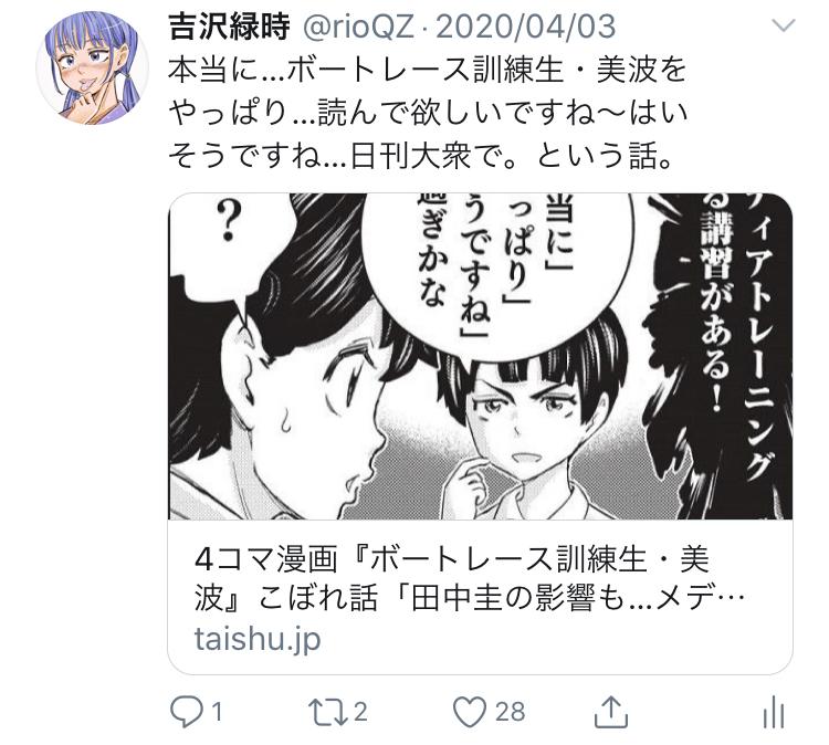 f:id:ryokuji:20200512191335j:plain