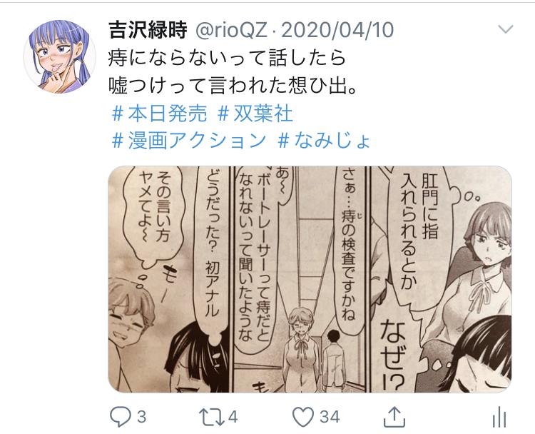 f:id:ryokuji:20200512191453j:plain
