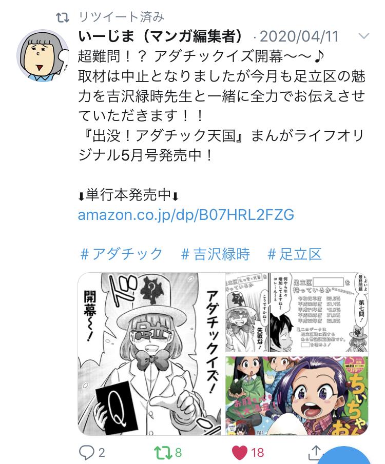 f:id:ryokuji:20200512191525j:plain