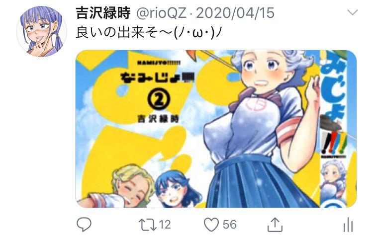 f:id:ryokuji:20200512191558j:plain