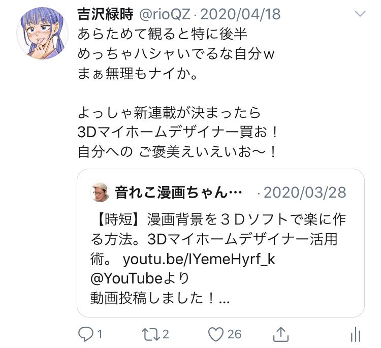 f:id:ryokuji:20200512191643j:plain