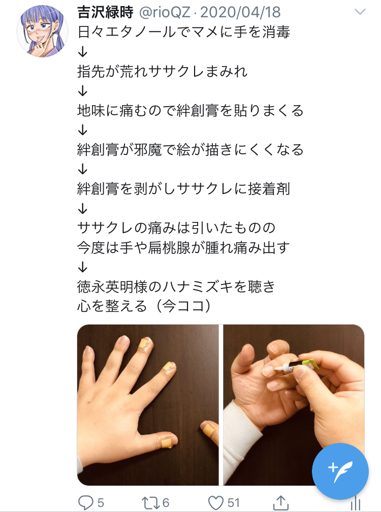 f:id:ryokuji:20200512191710j:plain