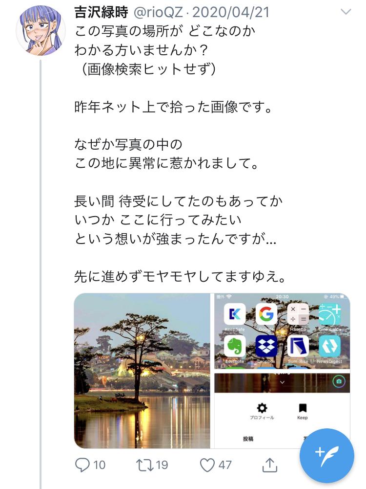 f:id:ryokuji:20200512191812j:plain