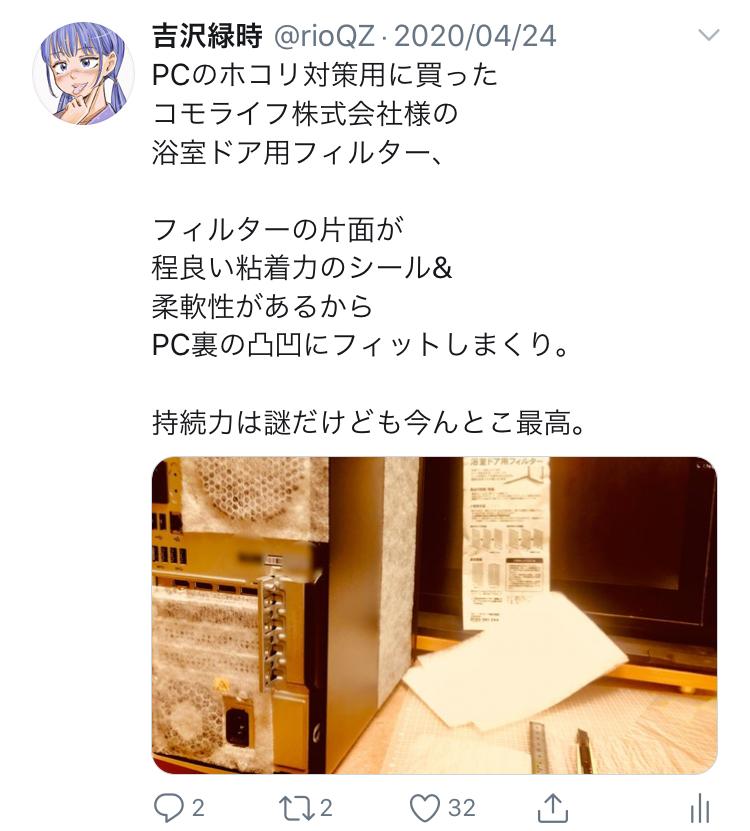 f:id:ryokuji:20200512191906j:plain