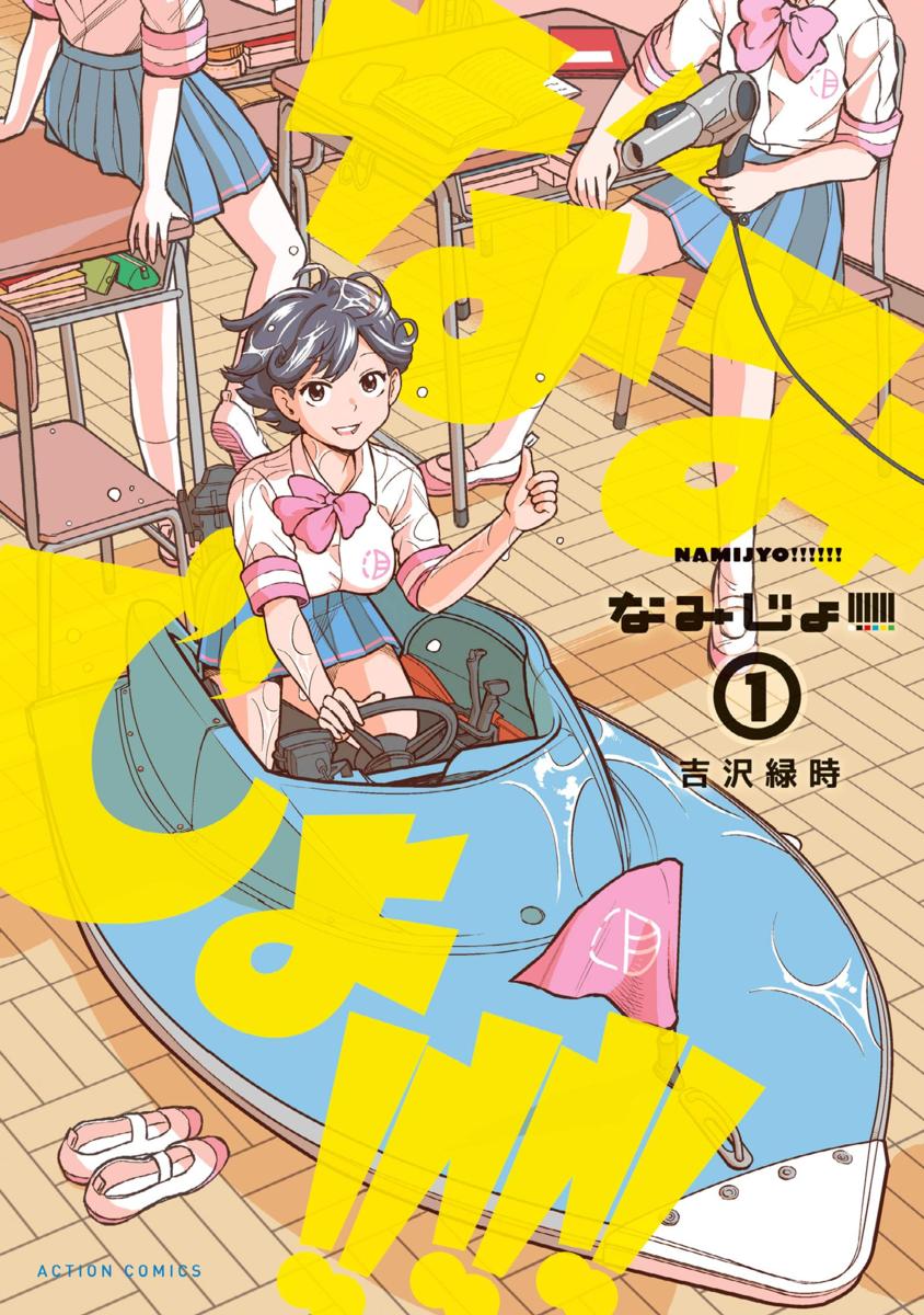 f:id:ryokuji:20200528043714p:plain