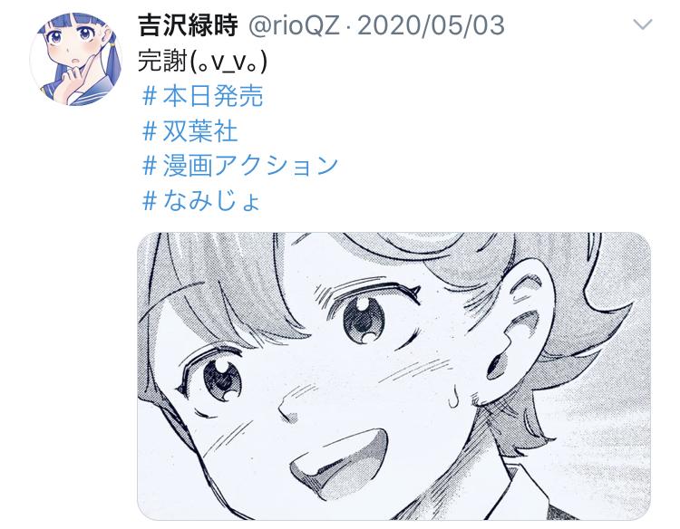 f:id:ryokuji:20201123155038j:plain