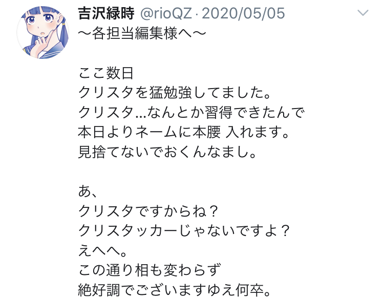f:id:ryokuji:20201123155117j:plain