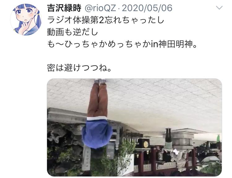 f:id:ryokuji:20201123155154j:plain