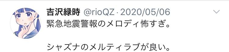 f:id:ryokuji:20201123155213j:plain