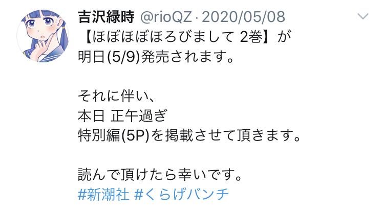 f:id:ryokuji:20201123155222j:plain