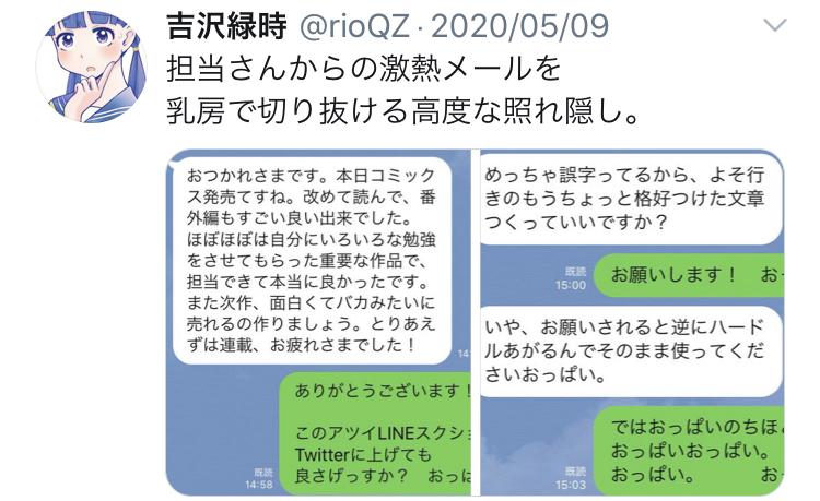 f:id:ryokuji:20201123155241j:plain
