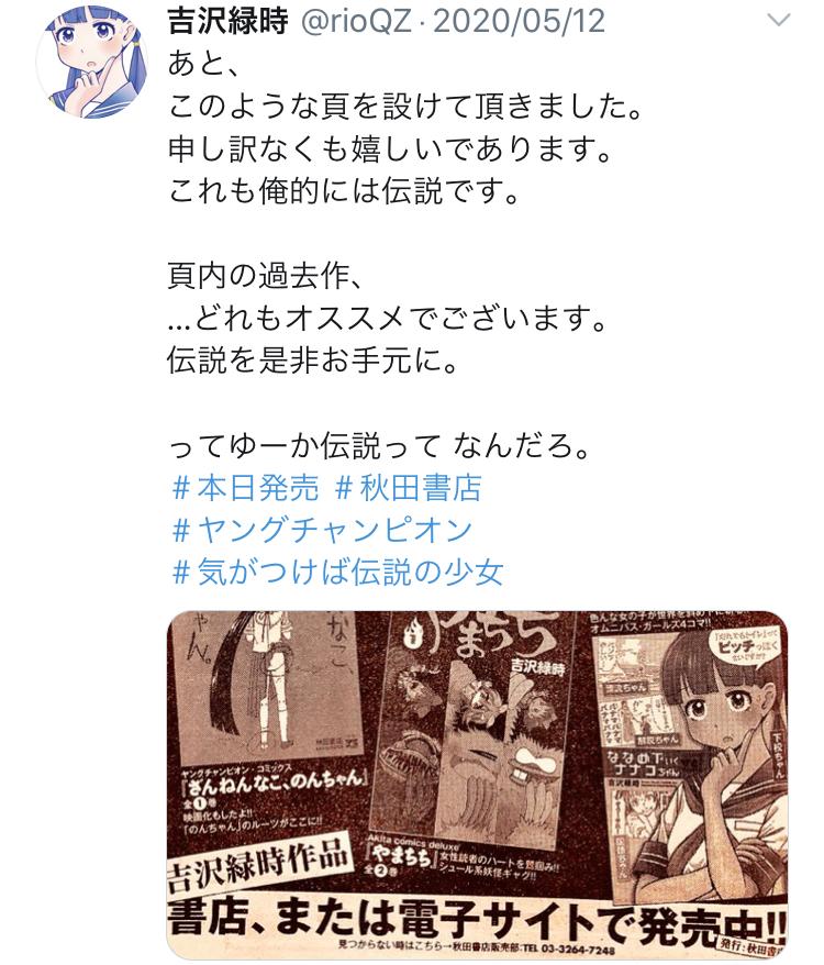 f:id:ryokuji:20201123155317j:plain