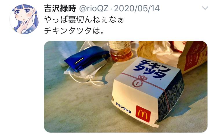 f:id:ryokuji:20201123155326j:plain