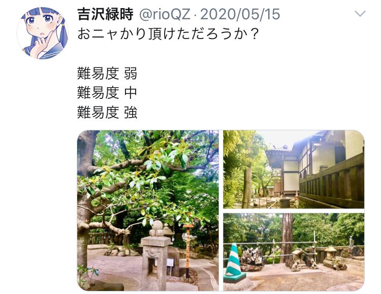 f:id:ryokuji:20201123155337j:plain