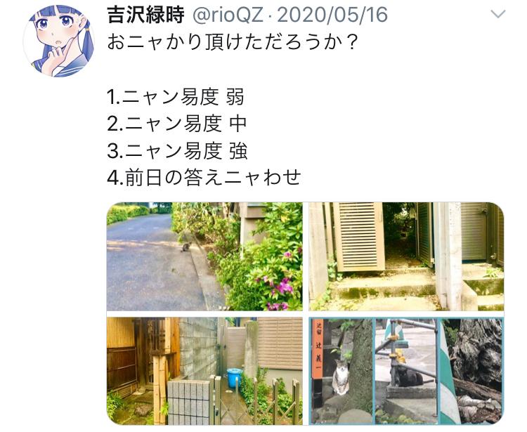 f:id:ryokuji:20201123155345j:plain