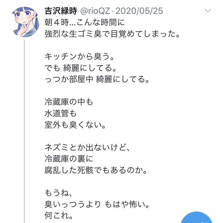 f:id:ryokuji:20201123155406j:plain